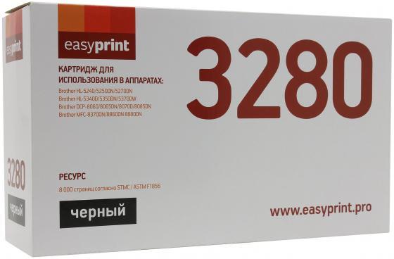 Фото - Картридж EasyPrint LB-3280 для Brother HL-5240/5340/DCP-8060/8860 8000стр картридж лазерный easyprint lb 2075