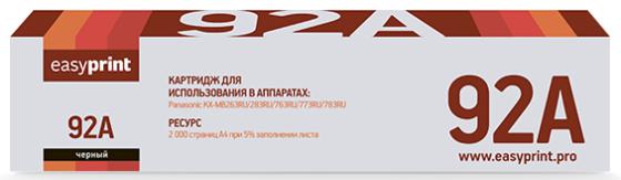 Фото - Тонер-картридж EasyPrint KX-FAT92A для Panasonic KX-MB263RU KX-MB263RU KX-MB271RU KX-MB283RU KX MB 763RU KX MB772RU KX MB773RU KX MB781RU KX MB783RU KX FG 2451 2000стр Черный картридж nv print kx fat411a kx fat411a kx fat411a kx fat411a для для panasonic kx fa t 411a 2000стр черный
