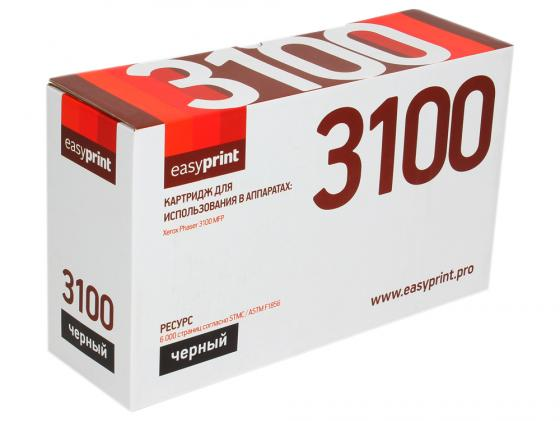 Картридж EasyPrint LX-3100 106R01379 для Xerox Phaser 3100MFP черный с чипом 6000стр картридж nv print 106r01379 для xerox 3100