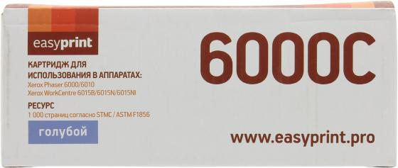 Картридж EasyPrint LX-X6000C 106R01631 для Xerox Phaser 6000 6010N WorkCenter 6015 голубой с чипом 1000стр чип картриджа befon for 6015 v chip remanu fuji xerox 6015ni fuji xerox wc6015 v for 6015 v 6010 6010n workcentre 6015 6015 ni