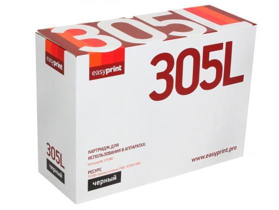 Картридж EasyPrint LS-305L MLT-D305L для Samsung ML-3750ND черный с чипом 15000стр