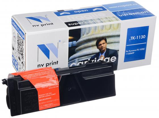 Тонер-картридж NV-Print TK-1130 для Kyocera FS-1030MFP/FS-1130MFP черный 3000стр