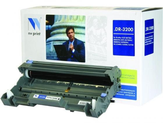Фотобарабан NV-Print DR-3200 для Brother HL5340D/5350DN/ 570DW/5380DN/ DCP8085/8070/ MFC8370/8880 25000стр refillable color ink jet cartridge for brother printers dcp j125 mfc j265w 100ml