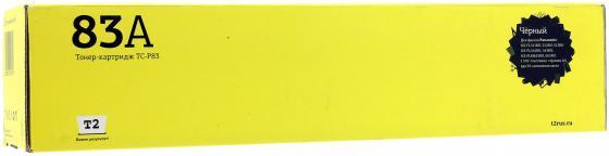 Картридж T2 TC-P83 для Panasonic KX-FL511RU/512RU/513RU/541RU/543RU/FLM653RU/663RU 2500стр картридж t2 tc p83 для panasonic kx fl511ru 512ru 513ru 541ru 543ru flm653ru 663ru 2500стр