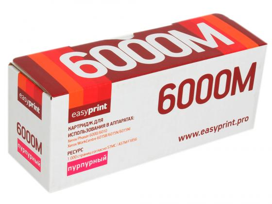 Картридж Easyprint 106R01632 для Xerox Phaser 6000 6010 6015 Magenta Пурпурный 1000стр