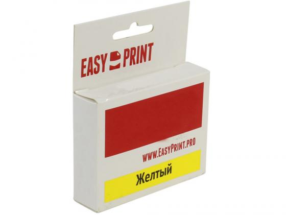 Картридж EasyPrint 106R01633 для Xerox Phaser 6000 6010 6015 Yellow Желтый 1000стр картридж t2 tc x6000y yellow для xerox phaser 6000 6010 workcentre 6015 с чипом