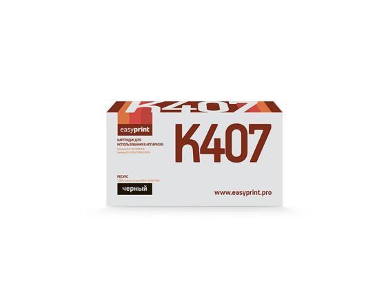 Фото - Картридж EasyPrint CLT-K407S для Samsung CLP-325 CLX-3185 черный 1500стр картридж easyprint ls m407 для samsung clp 320 320n 325 clx 3185 3185n 3185fn 1000 стр пурпурный с чипом