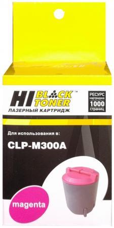 Картридж Hi-Black CS-CLP-M300A для Samsung CLP-300 300N CLX-3160N 3160FN пурпурный 1000стр