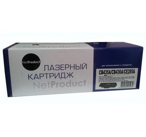 Фото - Картридж NetProduct CB435A/CB436A/285 для HP LaserJet P1005/P1505/P1120W Canon 725 2000стр картридж netproduct ce278a для hp laserjet pro p1566 p1606dn m1536dnf черный с чипом 2100стр