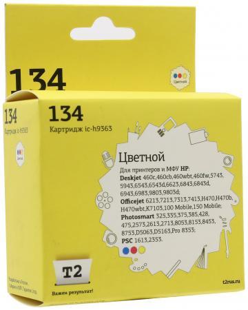 Картридж T2 C9363HE №134 для HP Deskjet 460/5743/6543/6843/9803/PSC1613/2353/K7103 цветной hp c9363he 134 трехцветный струйный картридж