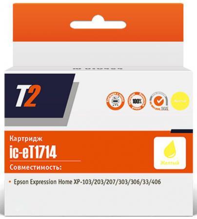 Картридж T2 C13T17144A для Epson Expression Home XP-103/203/207/303/306/313/33/406 желтый Ic-ET1714 картридж epson 17 xp 33 103 203 207 303 306 403 406 голубой 150стр c13t17024a10