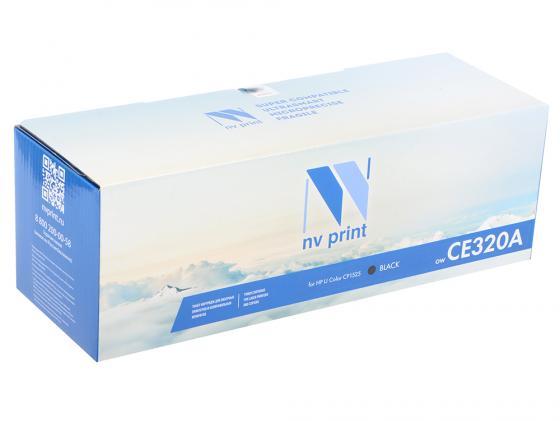 Картридж NVPrint CE320A для HP LJ PRO CP1525N CP1525NW 2000 стр hp ce252a yellow для lj cp3525cm3530 7000стр