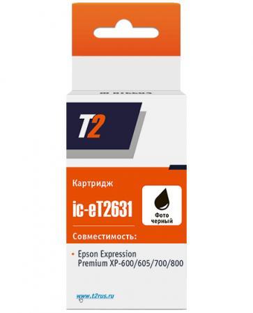 Картридж T2 C13T26314010 для  Epson Expression Premium XP-600 605 700 800 фото черный epson expression premium xp 700 multifunctional printer inkt