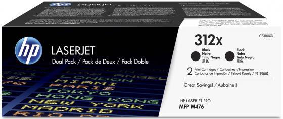 Картридж HP CF380XD для LaserJet M475/M476 MFP черный repalce paper roller kit for hp laserjet laserjet p1005 6 7 8 m1212 3 4 6 p1102 m1132 6 rl1 1442 rl1 1442 000 rc2 1048 rm1 4006