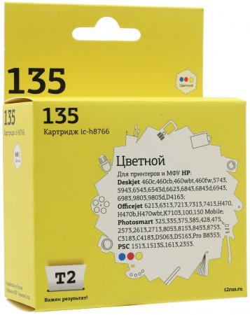 Картридж T2 №135 для HP Deskjet 460/5743/6543/6843/9803/PSC1513/6213/K7103 цветной 330стр мфу hp deskjet ink advantage 5275