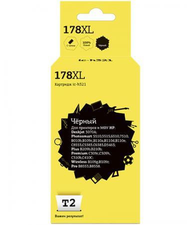 Картридж T2 №178XL для HP Deskjet 3070A/Photosmart 6510/7510/B110/C8583 черный 550стр наушники t&amp d hp 550 черный