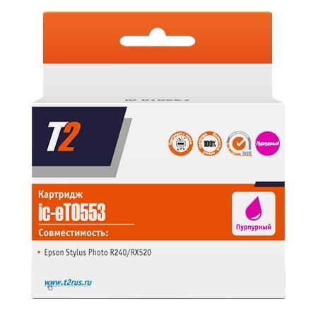 Фото - Картридж T2 IC-ET0553 C13T055340 для Epson Stylus Photo R240/RX520 пурпурный c чипом картридж t2 ic h055 933xl аналог cn055ae пурпурный