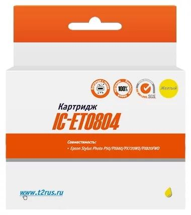 Картридж T2 IC-ET0804 C13T08044010 для Epson Stylus Photo P50 PX660 PX720WD PX820FWD желтый с чипом принтер epson stylus photo p50