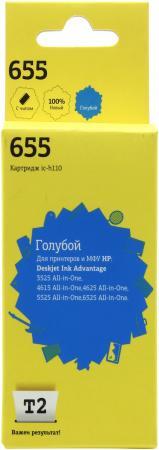 Картридж T2 №655 для HP Deskjet IA 3525/4615/5525/6525 голубой 600стр CZ110AE картридж hp cz110ae 655 голубой dj ia 3525 4615 4625 5525 600стр