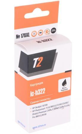 Картридж T2 CB322HE для HP Deskjet 3070A/Photosmart 7510/B8553/B8558/6383/C309 290стр Черный