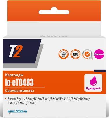 Фото - Картридж T2 IC-ET0483 C13T048340 для Epson Stylus Photo R200/R300/RX500/RX600 пурпурный с чипом картридж t2 ic et0633 c13t06334a10 для stylus color c67 c87 cx3700 cx4100 пурпурный