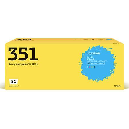 Фото - Картридж T2 CF351A для HP LaserJet Pro M176n MFP M177fw MFP голубой 1000 стр TC-H351 картридж t2 tc c718c для hp laserjet cp2025n cp2025dn cm2320n mfp cm2320nf mf i sensys lbp7200cdn голубой