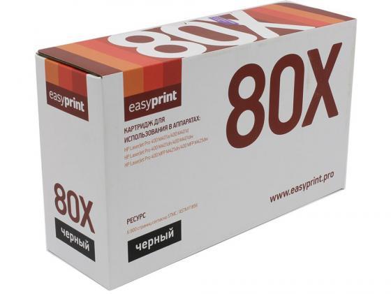 цена на Картридж EasyPrint CF280X для HP LaserJet Pro 400 M401 400 MFP 425 черный 6900стр с чипом LH-80X