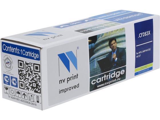 Картридж NV-Print CF283X/CRG737 для HP LaserJet Pro M125nw/M127fw черный c чипом 2500стр samsung 960 pro 512gb ssd накопитель mz v6p512bw