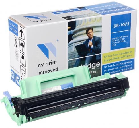 Фото - Фотобарабан NV-Print NV-DR1075 для Brother DCP-1510R 1512 HL-1110R 1112R MFC-1810R 1815R фотобарабан sakura dr1075