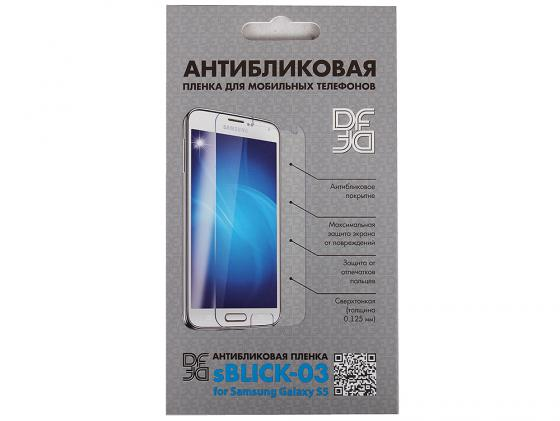 Пленка защитная антибликовая DF для Samsung Galaxy S5 sBlick-03 защитная пленка luxcase для samsung galaxy s5 mini антибликовая