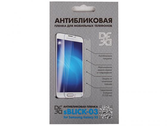 Пленка защитная антибликовая DF для Samsung Galaxy S5 sBlick-03 iq format защитная пленка для samsung s5