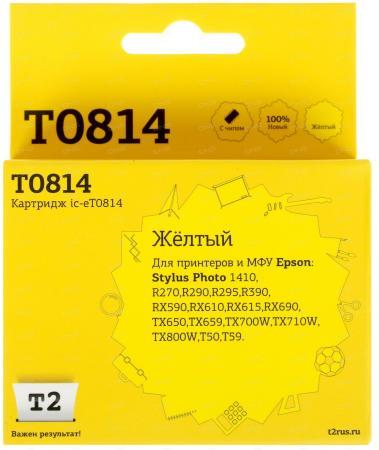 Картридж T2 C13T08144A для Epson Stylus Photo R270/R290/R390/RX690/TX700 желтый картридж epson t009402 для epson st photo 900 1270 1290 color 2 pack