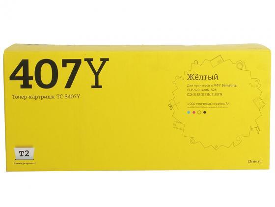Картридж T2 CLT-S407Y для Samsung CLP-320/325/CLX-3185 желтый 1000стр картридж hp su388a clt p407c для clp 320 325 320n цветной