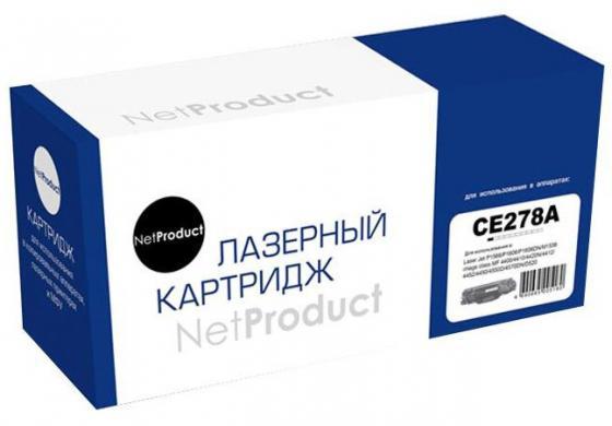 Фото - Картридж NetProduct CE278A для HP LaserJet Pro P1566/P1606dn/M1536dnf черный с чипом 2100стр картридж netproduct ce278a для hp laserjet pro p1566 p1606dn m1536dnf черный с чипом 2100стр