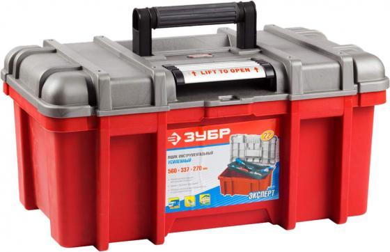Ящик для инструмента Зубр ЭКСПЕРТ 22 пластмассовый 38132-22