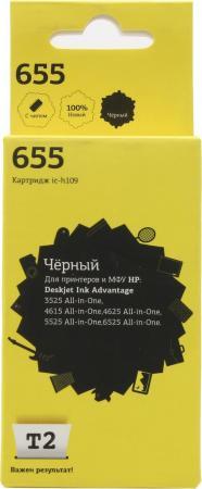 Картридж T2 IC-H109 для HP DeskJet Ink Advantage 3525 DeskJet Ink Advantage 4615 DeskJet Ink Advantage 4625 DeskJet Ink Advantage 5525 DeskJet Ink Advantage 6525 550 Черный фото