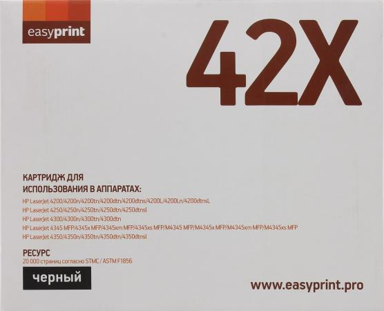 Фото - Картридж Easyprint Q5942X 42X для HP LaserJet 4200/4250/4300/4350/M4345MFP черный с чипом 20000стр картридж easyprint q5942x 42x для hp laserjet 4200 4250 4300 4350 m4345mfp черный с чипом 20000стр