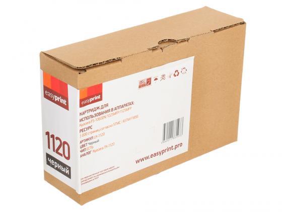 Тонер-картридж EasyPrint TK-1120 для Kyocera FS-1060DN/1025MFP/1125MFP черный с чипом 3000стр LK-1120