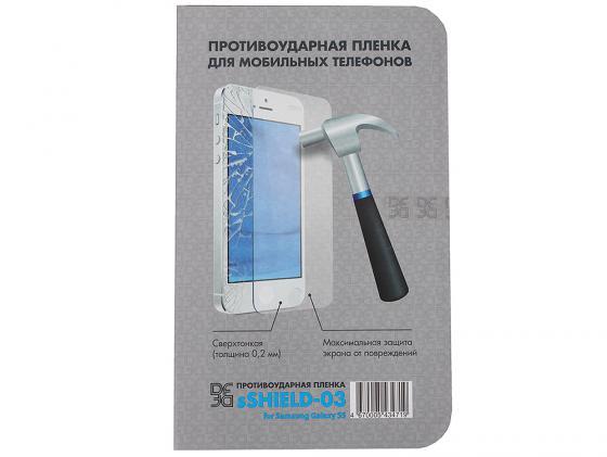 Пленка защитная противоударная DF для Samsung Galaxy S5 sShield-03 iq format защитная пленка для samsung s5