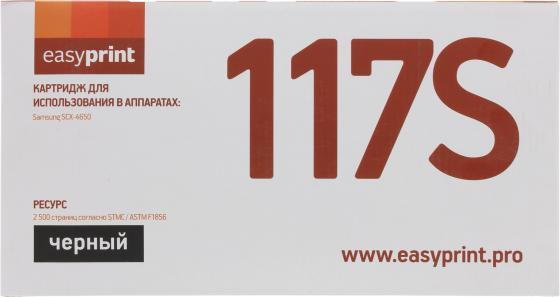 Картридж EasyPrint LS-117S MLT-D117S для Samsung SCX-4650N/4655FN черный с чипом 2500стр картридж easyprint ls 103l mlt d103l для samsung ml 2950nd 2955nd scx 4727fd черный с чипом 2500стр