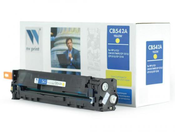 Картридж NV-Print CB542A для HP Color LaserJet CP1215/1515/CM1312 желтый картридж nv print hp ce413a magenta для laserjet color m351a m375nw m451dn m451dw m451nw m475dn m475dw 2600k