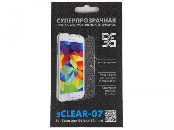 Пленка защитная суперпрозрачная DF для Samsung Galaxy S5 mini sClear-07 sc 055 5v 1a mini usb car charger w charging cable for samsung galaxy s5 white 12 24v