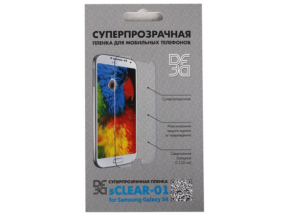 Пленка защитная суперпрозрачная DF для Samsung Galaxy S4 sClear-01 цены онлайн