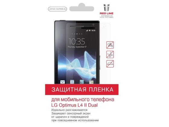 Пленка защитная Red Line для LG Optimus L4 II (E440) red line red line для lg k10