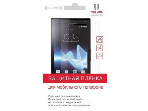 Пленка защитная Red Line для Philips i908 глянцевая пленка защитная red line для iphone 4 дерево