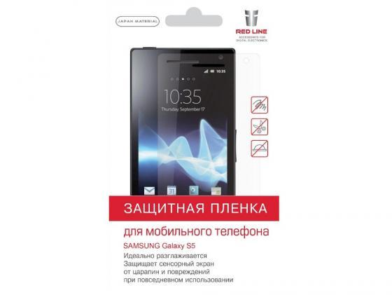 Пленка защитная Red Line для SAMSUNG Galaxy S5 защитная пленка red line для samsung galaxy a3 2016 на весь экран