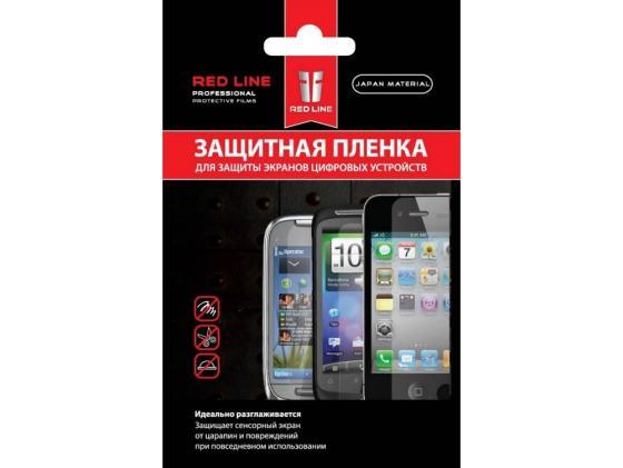 Пленка защитная Red Line для SAMSUNG Galaxy Tab 4 8.0 стоимость