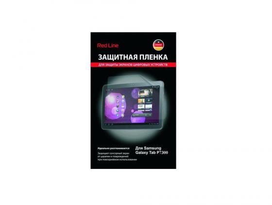 Пленка защитная Red Line для SAMSUNG Galaxy Tab 8.9 защитная пленка red line для samsung galaxy a3 2016 на весь экран