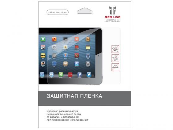 Пленка защитная Red Line для SAMSUNG Galaxy Tab S 8.4 стоимость