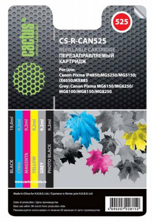 Комплект перезаправляемых картриджей Cactus CS-R-CAN525 для Canon PIXMA iP4850 MG5250 MG5150 iX6550 MX885 perseus toner cartridge for samsung mlt d111s d111s black compatible xpress sl m2070 m2070fw m2071fh m2020 m2021 m2022 printer